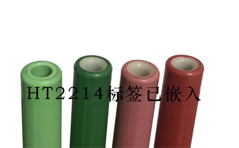 高频13.56MHz纱管管理标签HT2214