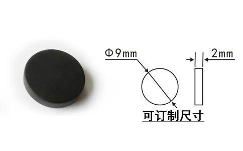 RFID高频(HF)工业载码体电子标签HT3097