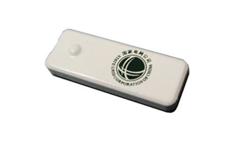 超高频UHF抗金属陶瓷标签UT5257