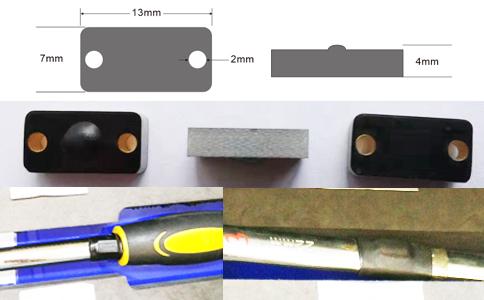 超高频抗金属工具管理电子标签UT8137