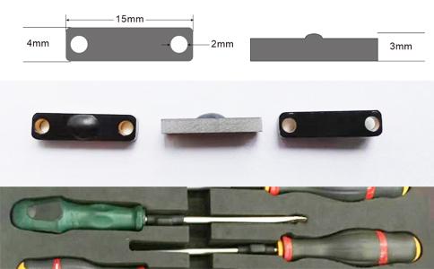 超高频微型工具管理抗金属标签UT8157