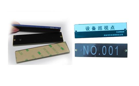 超高频UHF抗金属耐高温PCB标签UT8957
