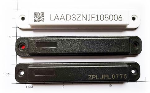 物联网RFID芯片: