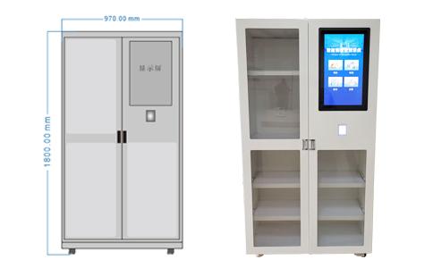 RFID物资管理智能工具柜UZ02