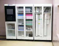 RFID医疗耗材仓库管理方案
