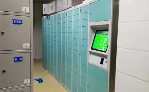 RFID智慧医院被服管理