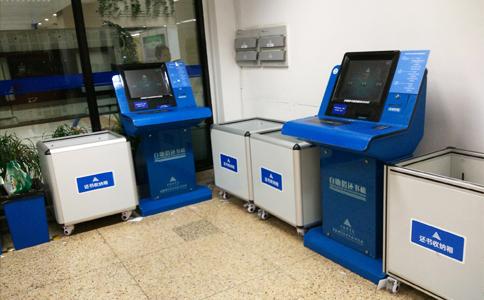 RFID应用于图书管理自助借还书还书箱