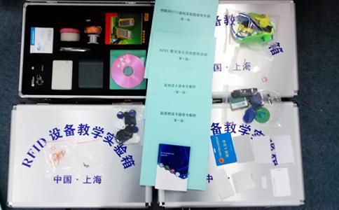 学校物联网RFID实训箱