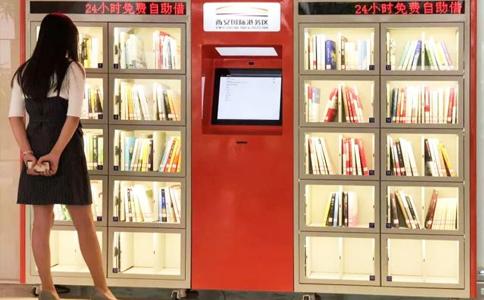 RFID高频智能书架