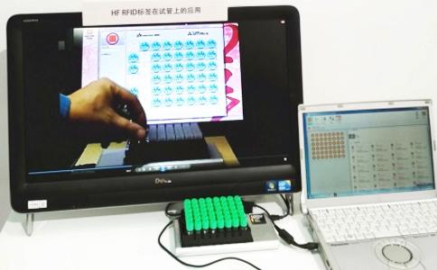 RFID读写器HR9816应用于智能试管试剂管理