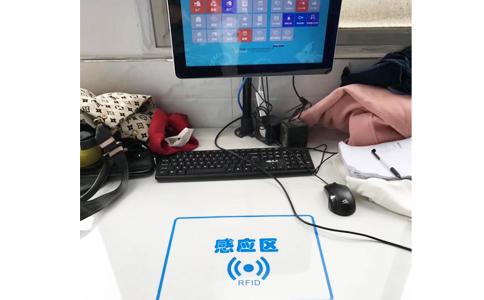 RFID应用于服装管理标签绑定操作