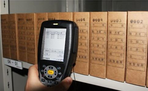 RFID馆员工作站法院档案管理管理系统