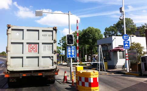 RFID环卫车辆管理解决方案