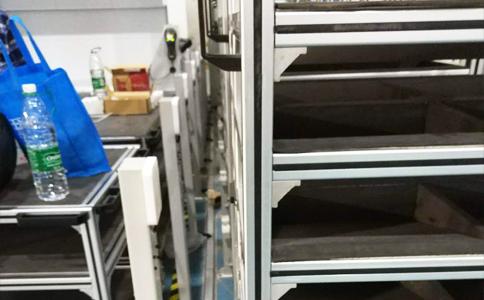 RFID抗金属标签UT8907应用于车间物料车管理