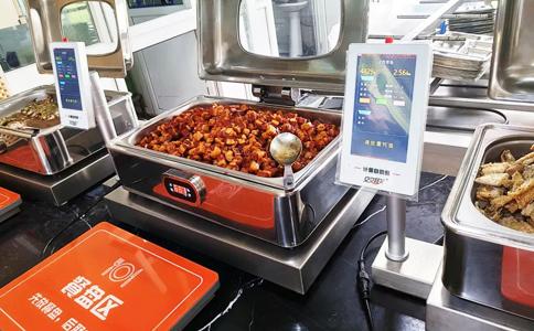 拒绝浪费!餐饮业RFID高频读写器智能结算系统